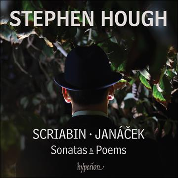 Cover cd Stephan Hough