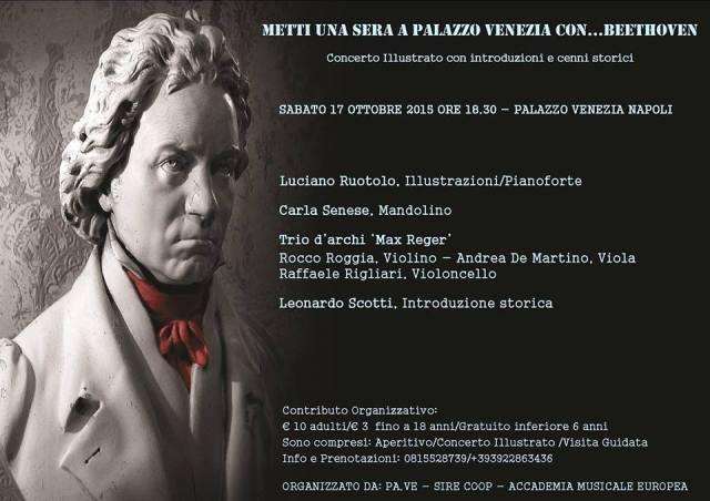 Locandina Palazzo Venezia 17 ottobre