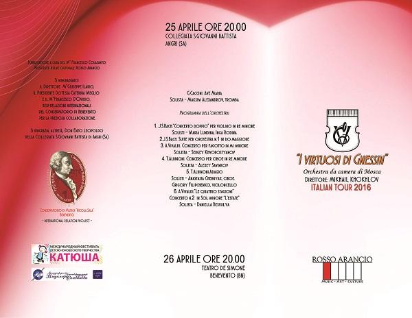 Locandina Concerto I Virtuosi di Gnessin
