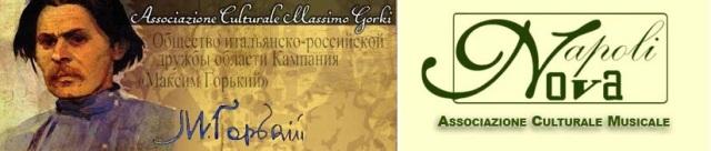 logo-associazione-gorkij-logo-associazione-napolinova