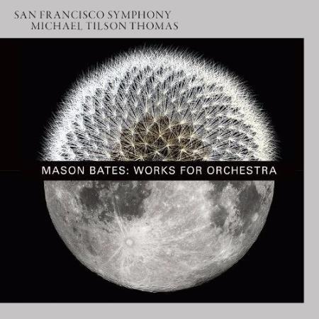 cover-mason-cd