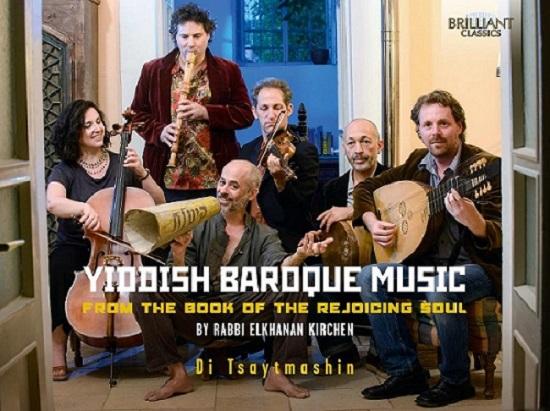 musica-barocca-yiddish